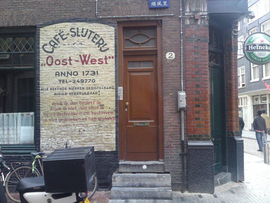 Cafe Oost West zeedijk (1)