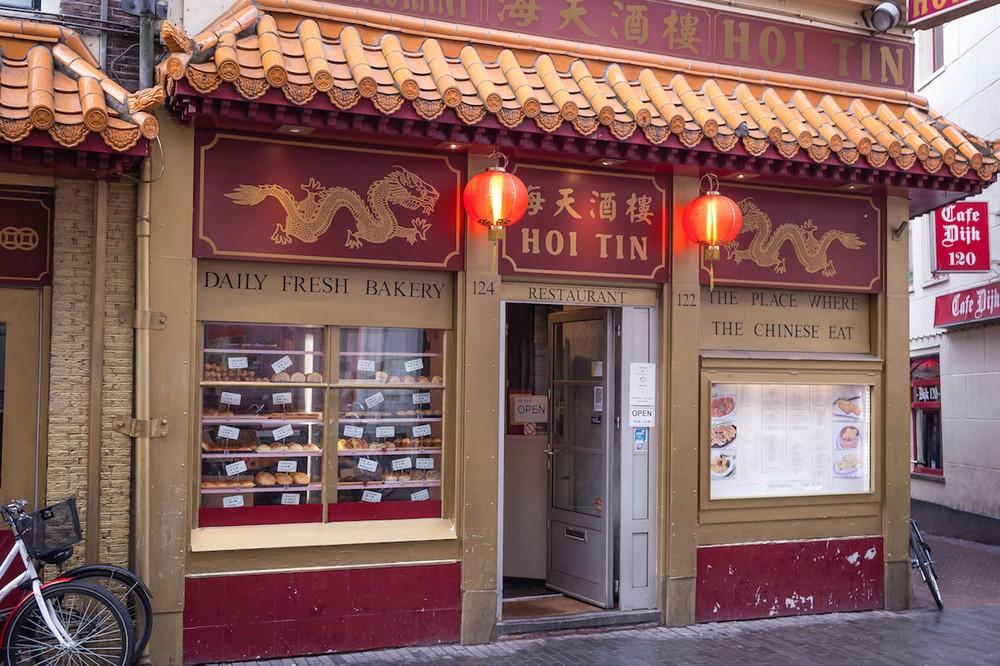 Hoi-Tin-Restaurant-amsterdam