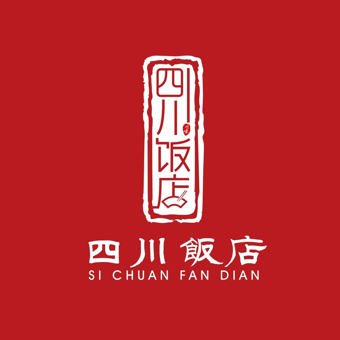 Sichuan Restaurant Amsterdam (3)