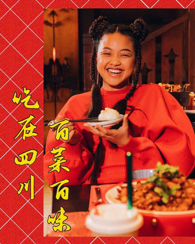 Sichuan Restaurant Amsterdam (7)